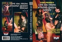 Live from Studio Queen Tokyo SM 4 - STUDIO-QUEEN4