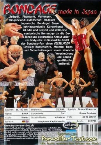 Erotic books / DVD