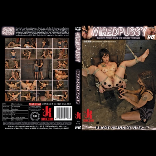 Wired Pussy 32 - Brand Spanking New - KINK-WP-032