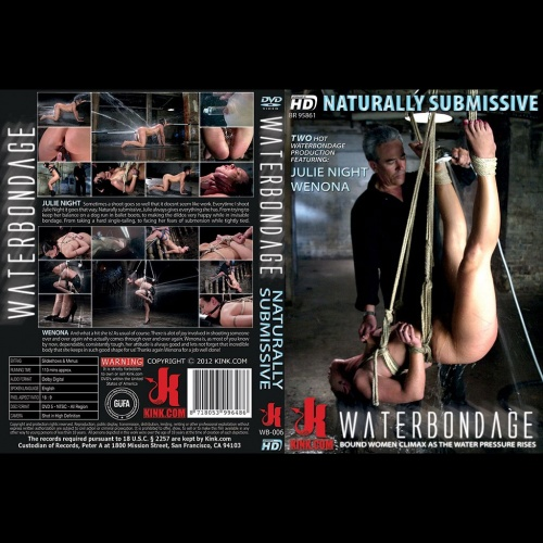 Waterbondage 6 - Naturally Submissive - KINK-WB-006