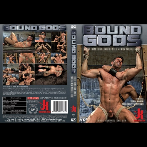 Bound Gods 50 - House Dom Dirk Caber With a New Muscle God - KINK-BG-050