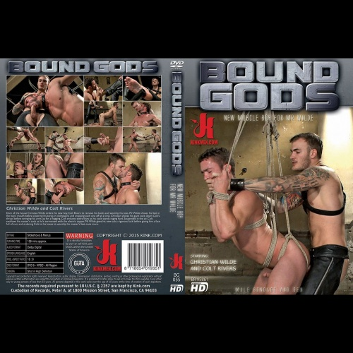 Bound Gods 55 - New muscle boy for Mr Wilde - KINK-BG-055