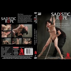Sadistic Rope 17 - This Bitch Will Suffer in my Ropes! - KINK-SR-017