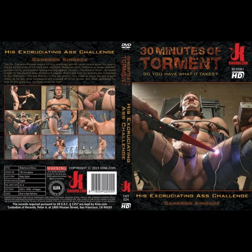30 Minutes of Torment 24 - His Excruciating Ass Challenge - KINK-TMT-024