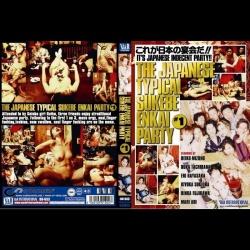 The Japanese Typical Sukebe Enkai Party 1 - BV-033