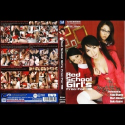 Red School Girls - BV-044