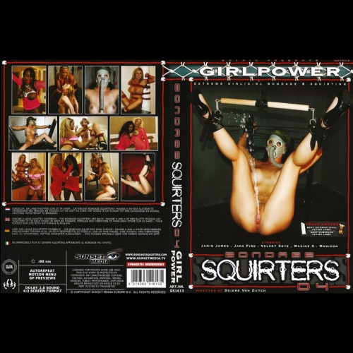 Bondage Squirters 04 - G51613