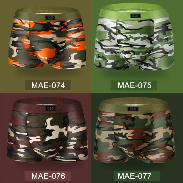 MAE-CL-075