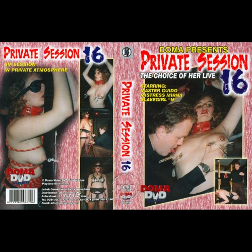 Doma Private Session 16 - dvm-1112