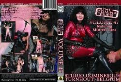 De Domina Files - Volume 47 - SPI-TDFv47