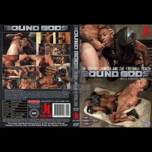 Bound Gods 8 - The creepy janitor and the football coach - KINK-BG-008